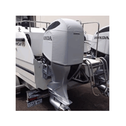 Outboard Vented Splash Covers available from the The Boat Care Company based at Manly in Brisbane QLD.